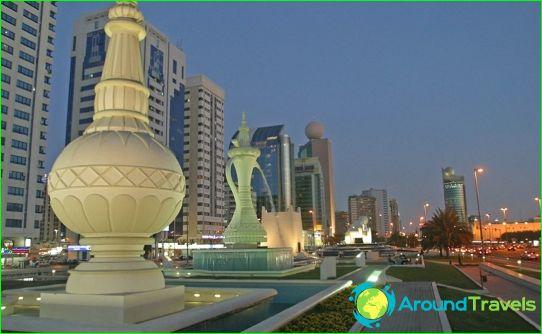 Почивки в Абу Даби