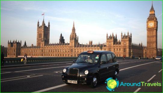 Такси в Лондон