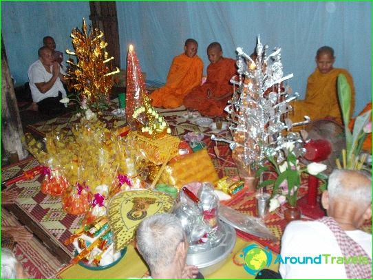 Празници Камбоджа