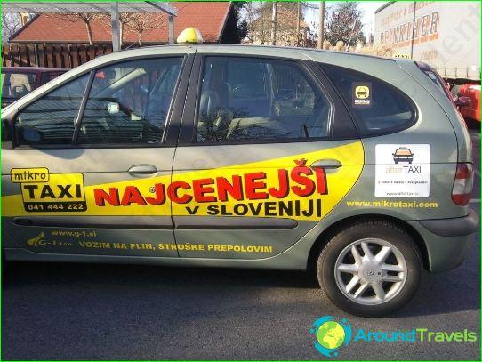 Такси в Любляна