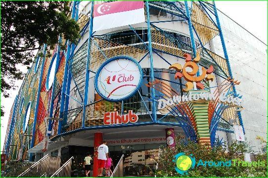 Неща за вършене в Сингапур