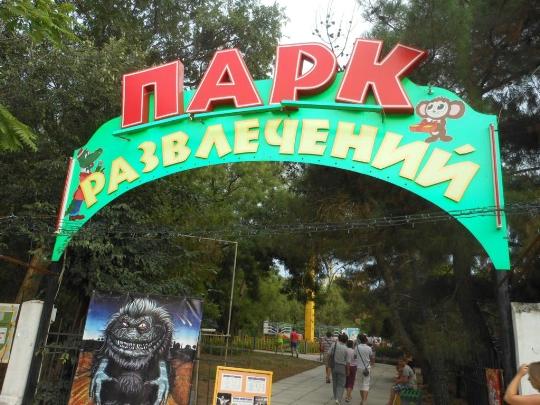 Dingen om te doen in Yevpatoriya