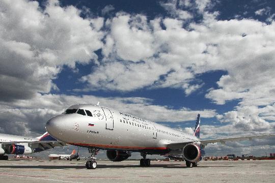 Kuinka paljon lentää Kaliningradista Moskovaan?