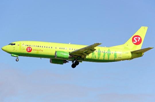 Kuinka paljon lentää Simferopolista Moskovaan?
