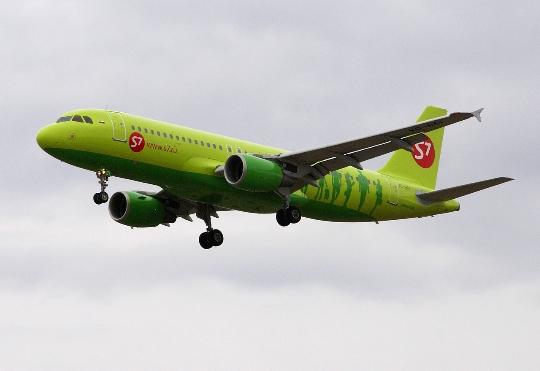 Kuinka paljon lentää Jekaterinburgista Moskovaan?