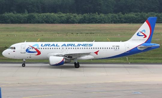 Kuinka paljon lentää Samarasta Moskovaan?