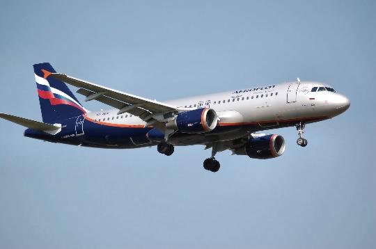 Kuinka paljon lentää Anapasta Moskovaan?