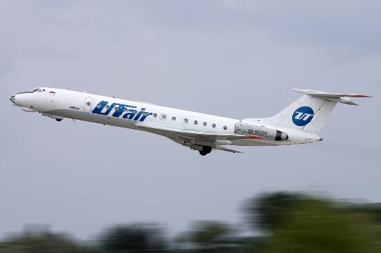 Hoeveel om te vliegen van Perm naar Moskou?
