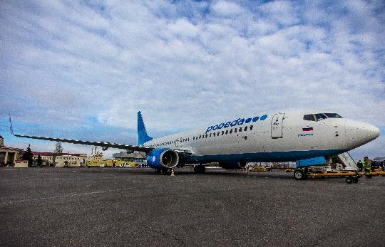 Hoeveel om te vliegen van Soergoet naar Moskou?
