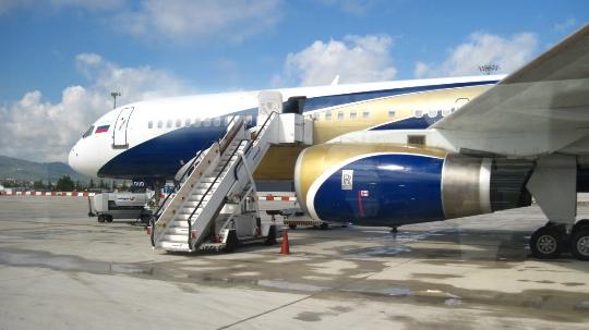 Kuinka paljon lentää Kemerovosta Moskovaan?