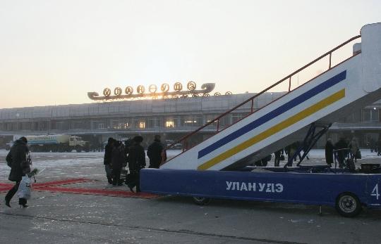Kuinka paljon lentää Ulan-Udesta Moskovaan?