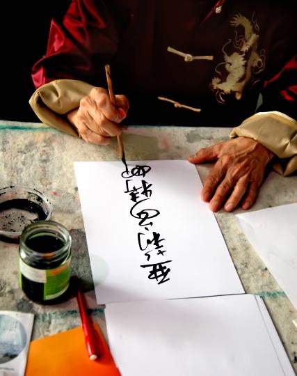 China tradities