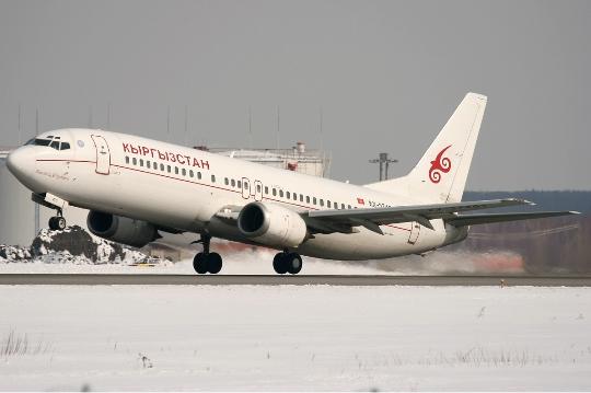 Kuinka paljon lentää Biškekistä Moskovaan?