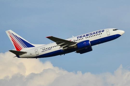 Колко да лети от Салехард до Москва?