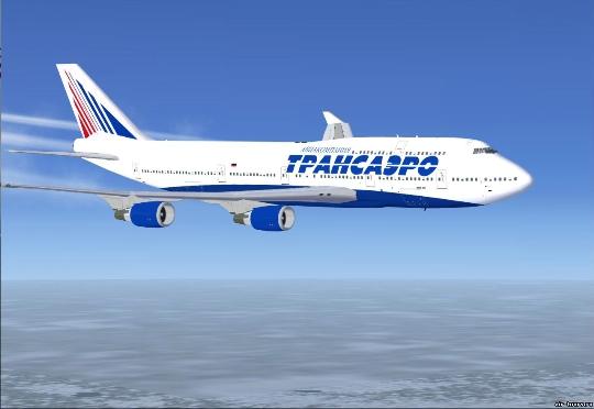كم تطير من بيلغورود الى موسكو؟