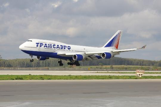 Колко да лети от Магнитогорск до Москва?