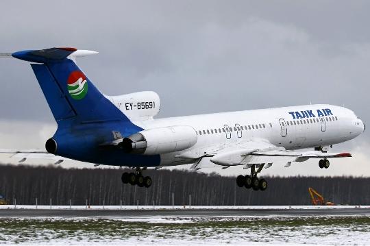 Kuinka paljon lentää Dušanbesta Moskovaan?