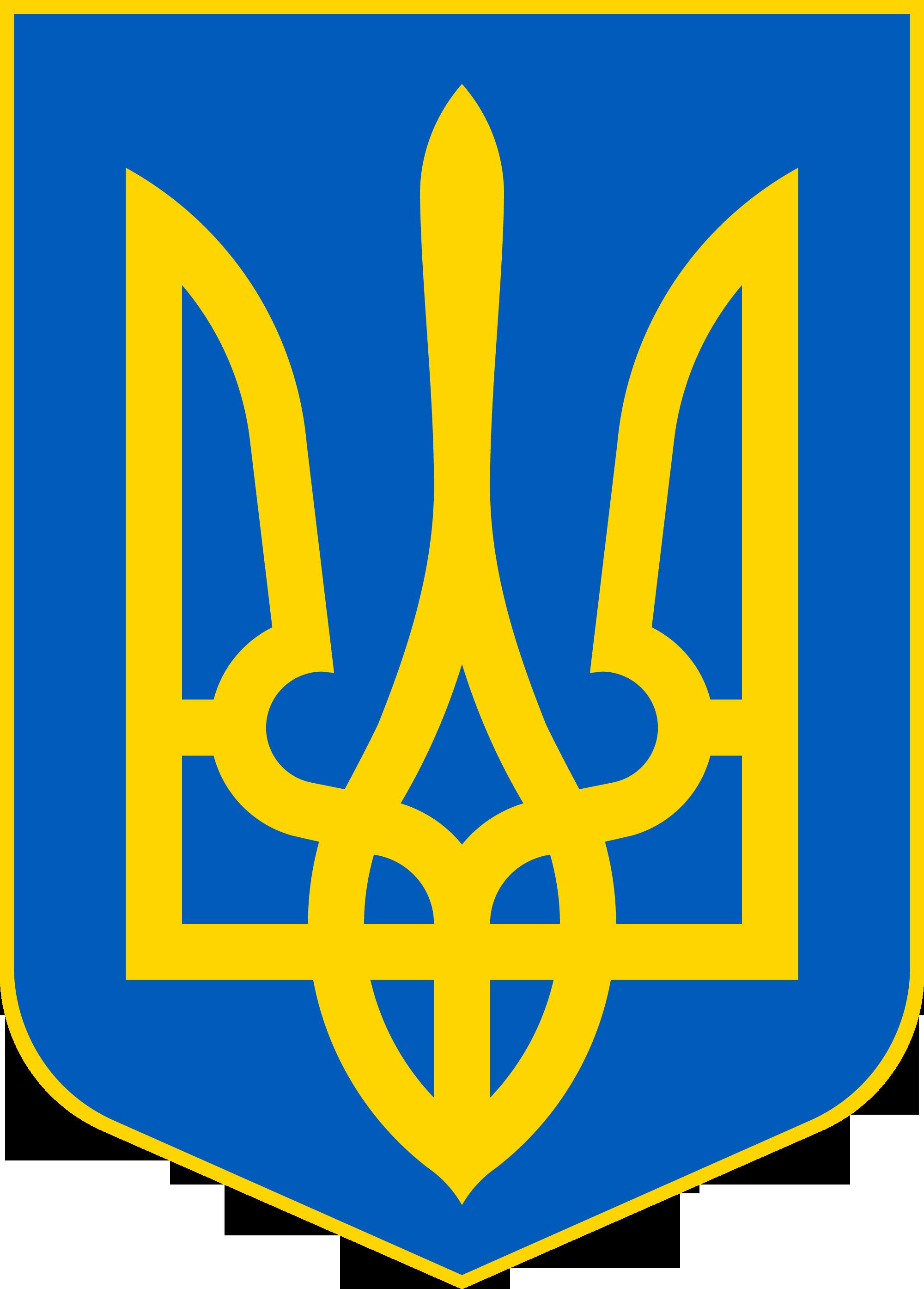 شعار أوكرانيا
