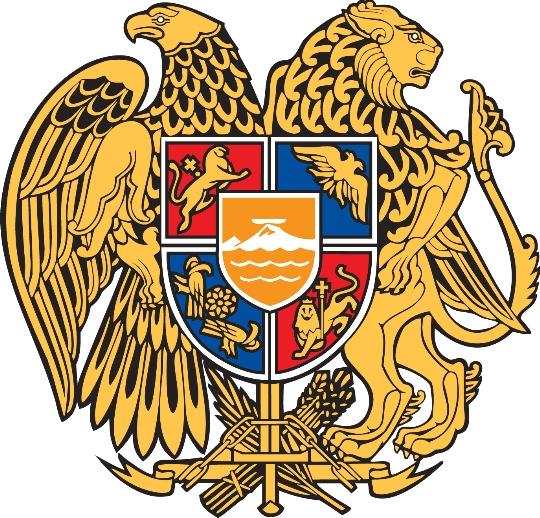 Armenian vaakuna