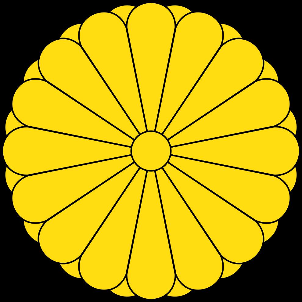 Wapenschild van Japan