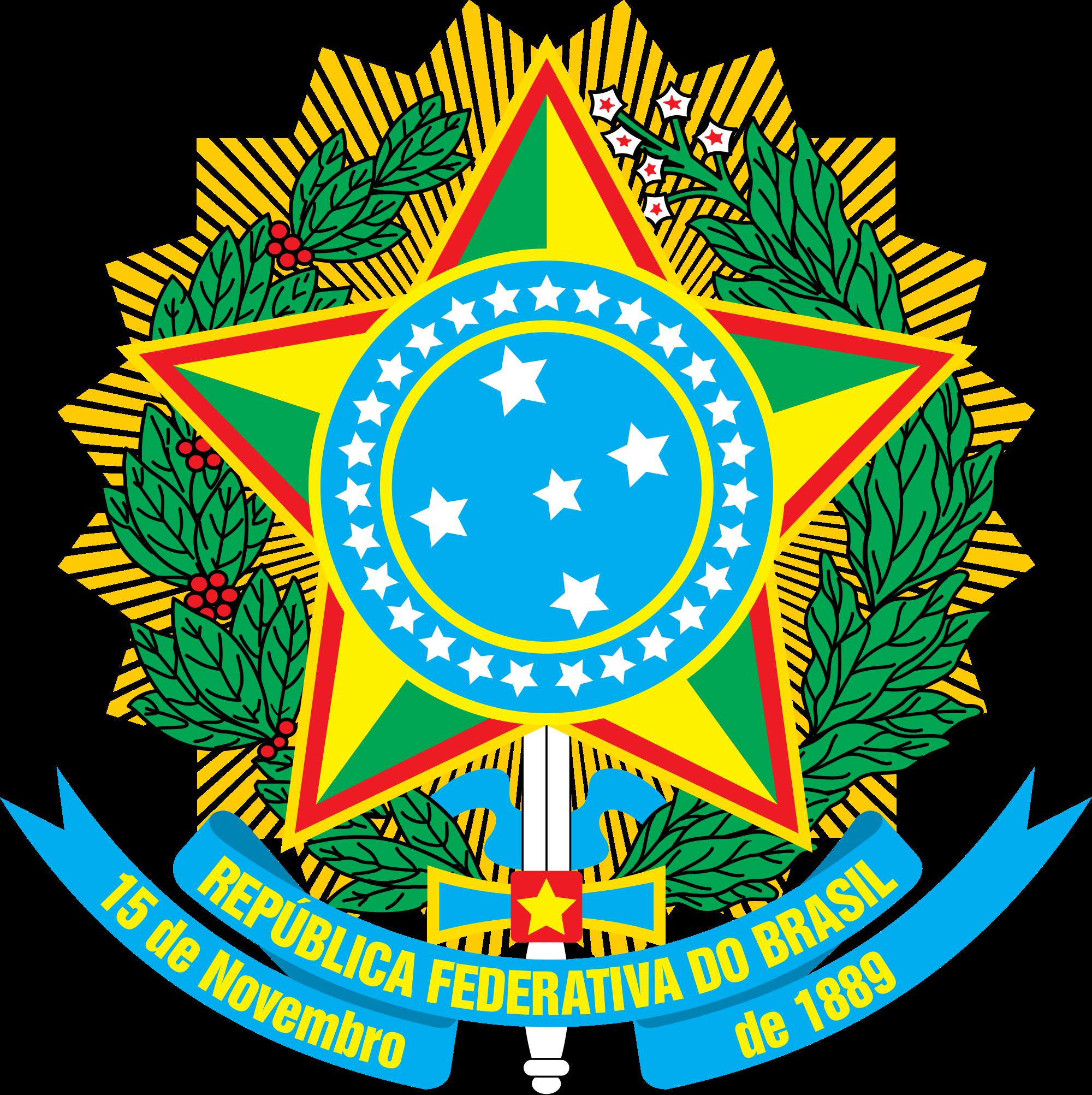 Герб на Бразилия