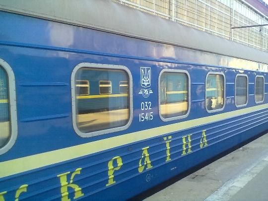 قطارات أوكرانيا
