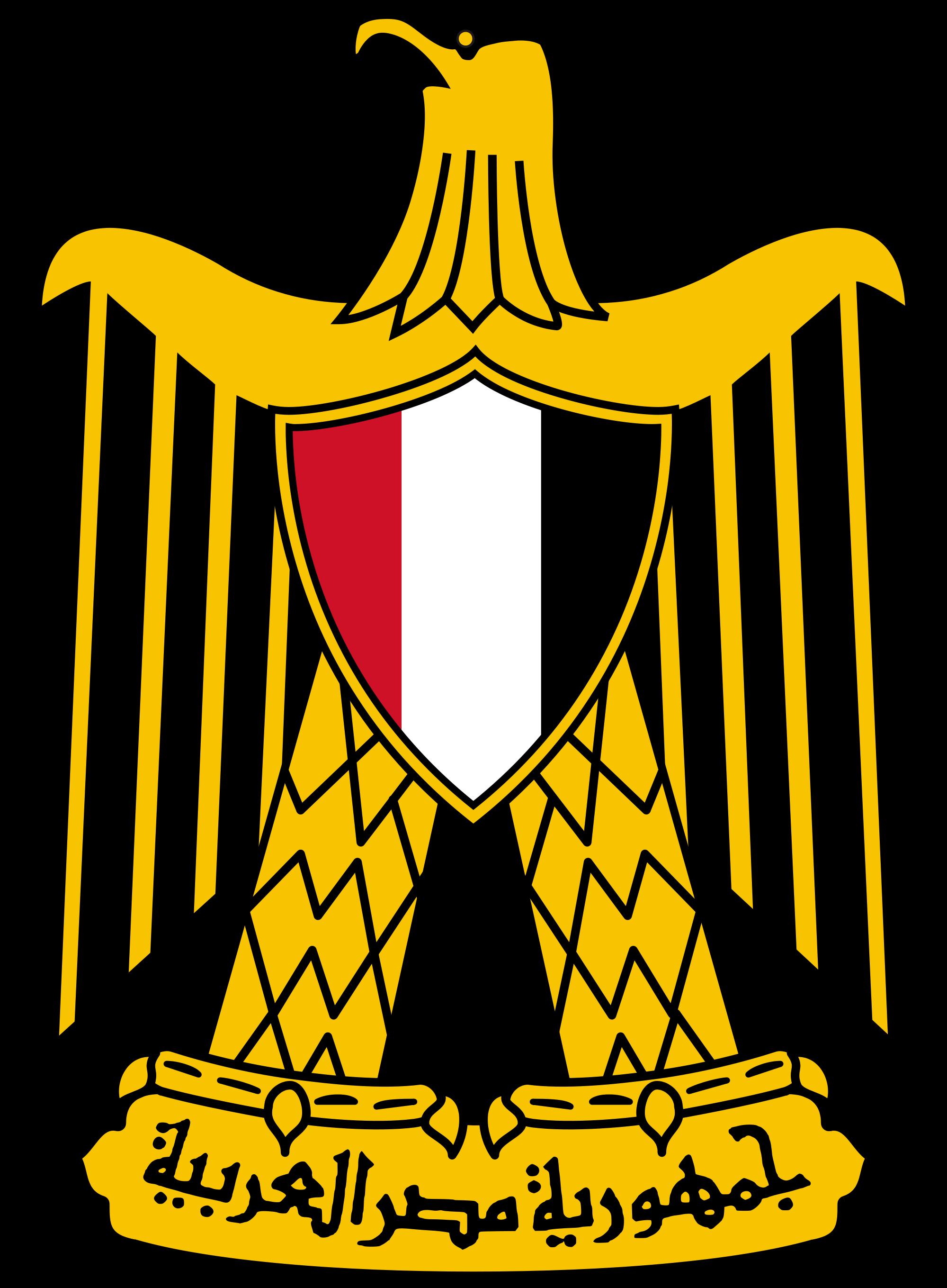 Герб на Египет