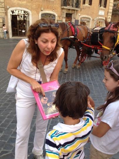 روما للأطفال