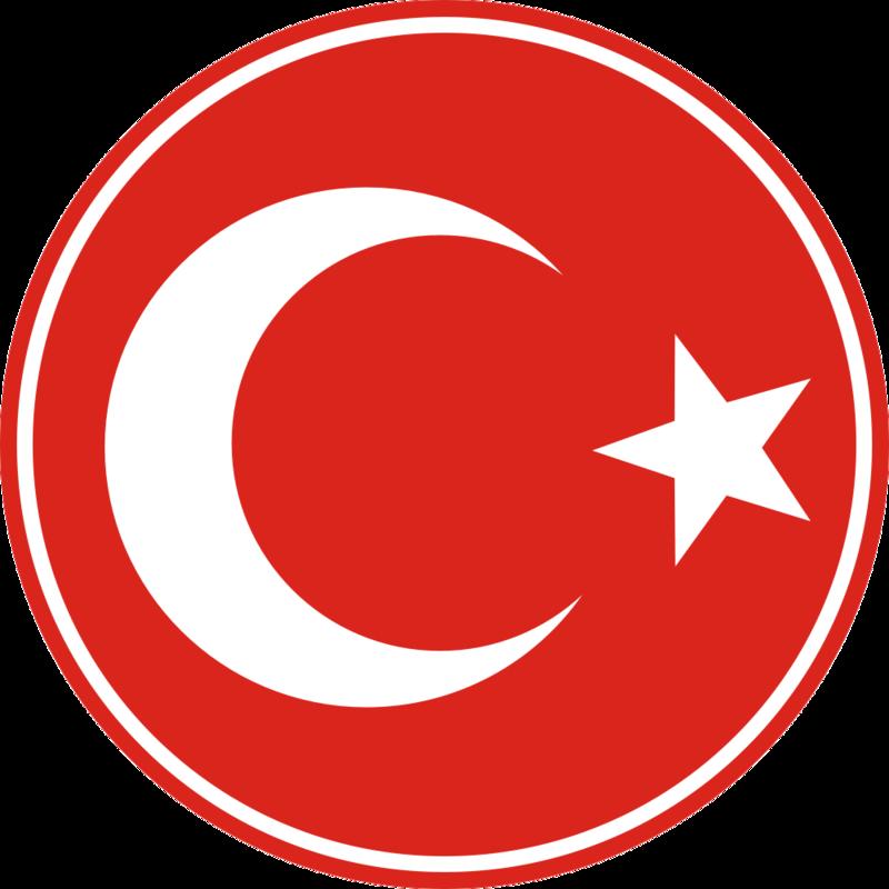 شعار النبالة في تركيا
