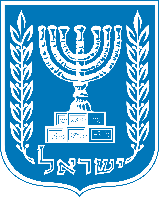 Wapen van Israël