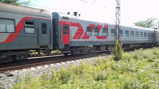 Treinen van Abchazië