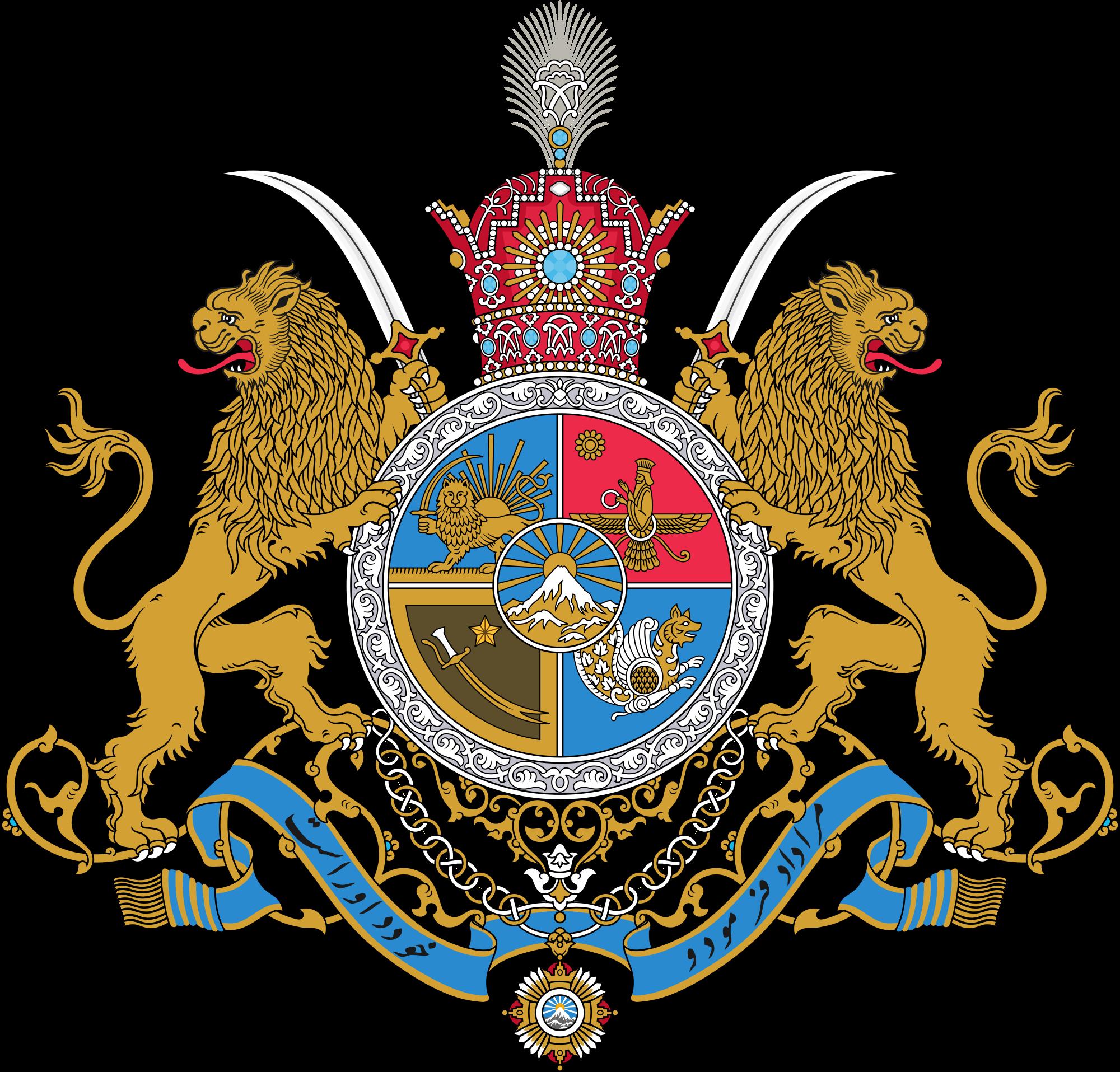 Герб на Иран