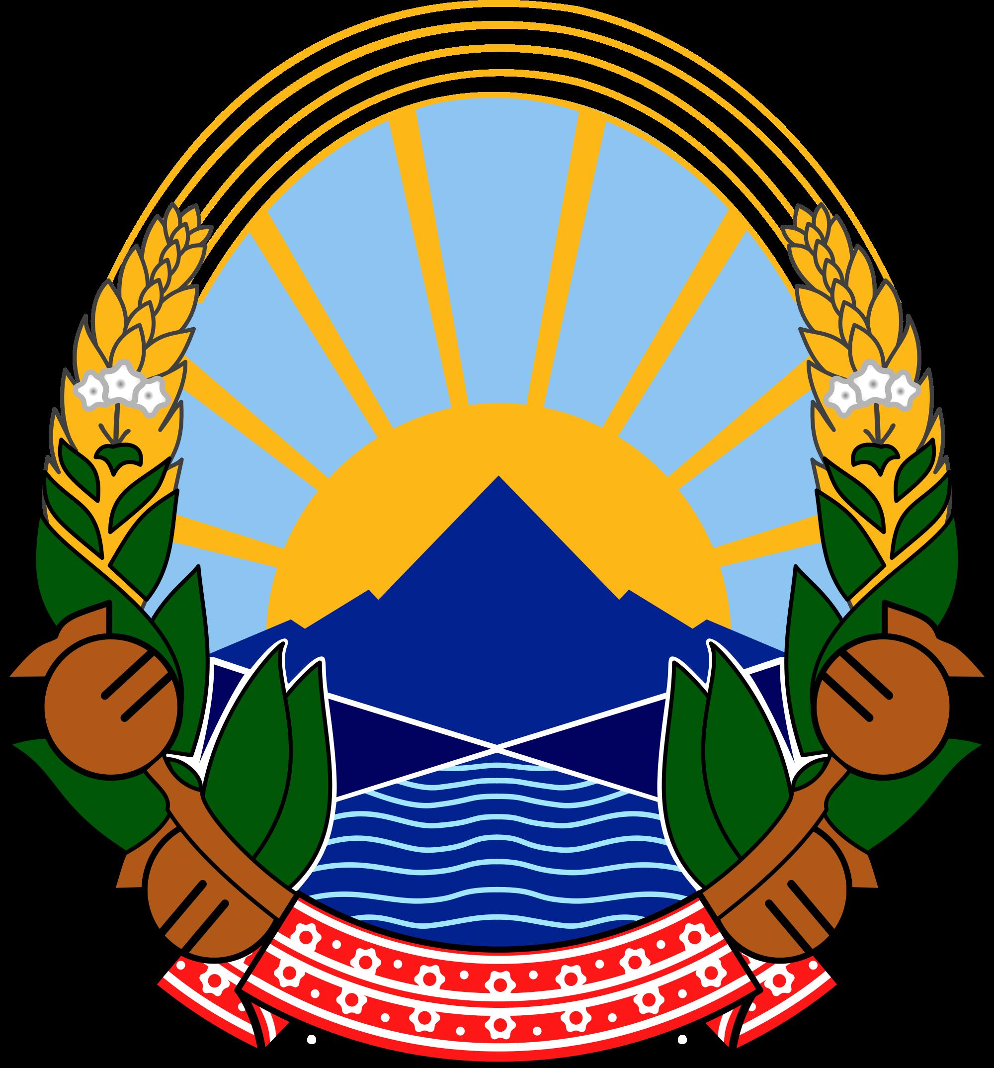 Makedonian vaakuna
