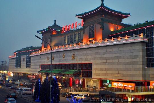 Beijing in 2 dagen