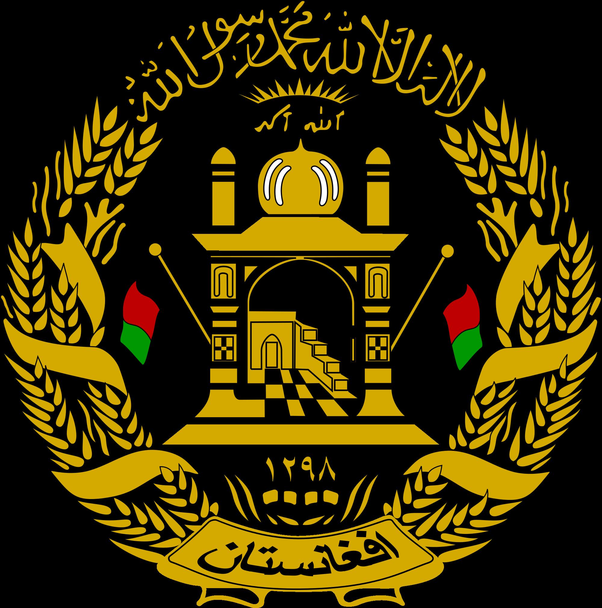 Wapen van Afghanistan