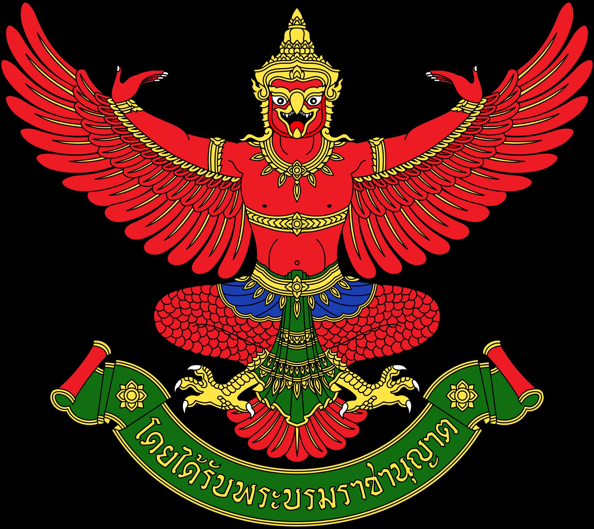 Wapenschild van Thailand