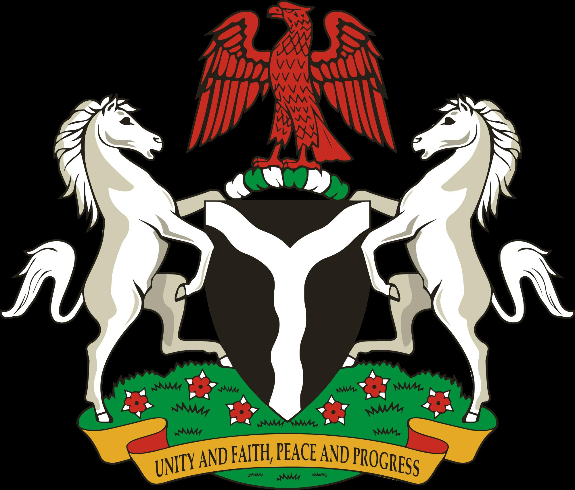 ナイジェリアの国章:写真、意味、説明