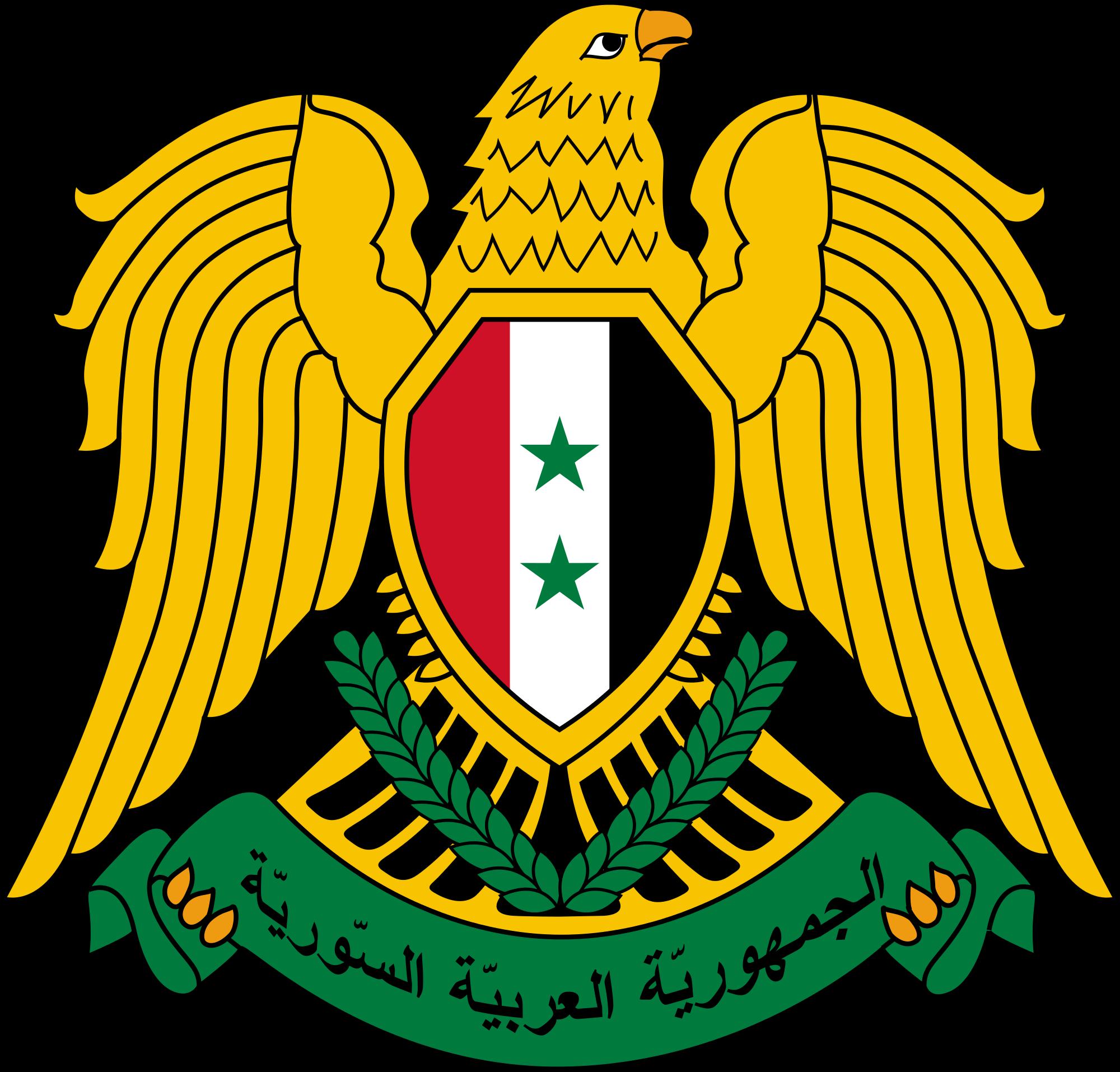 Wapenschild van Syrië