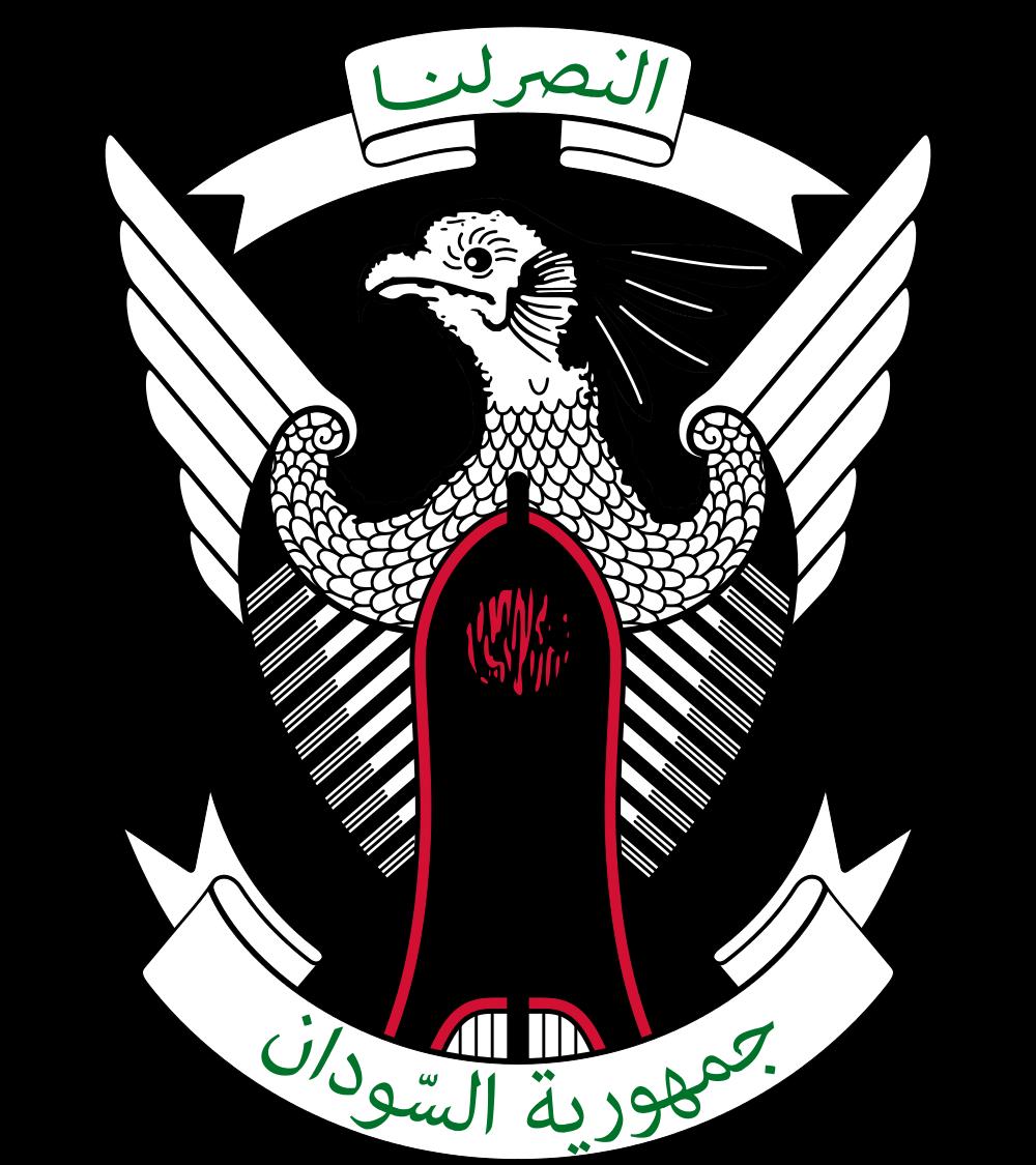شعار النبالة السودان