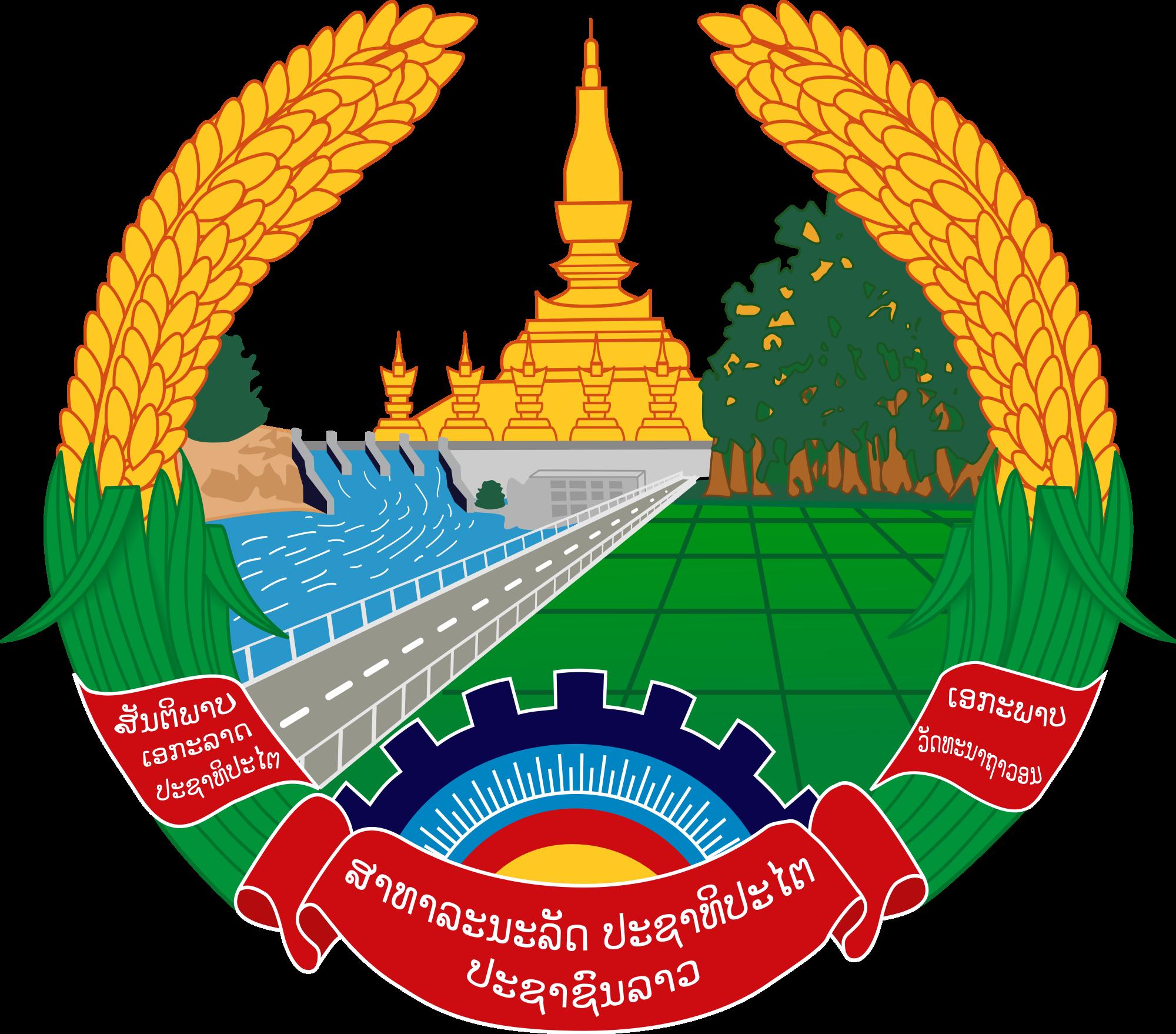 Wapenschild van Laos