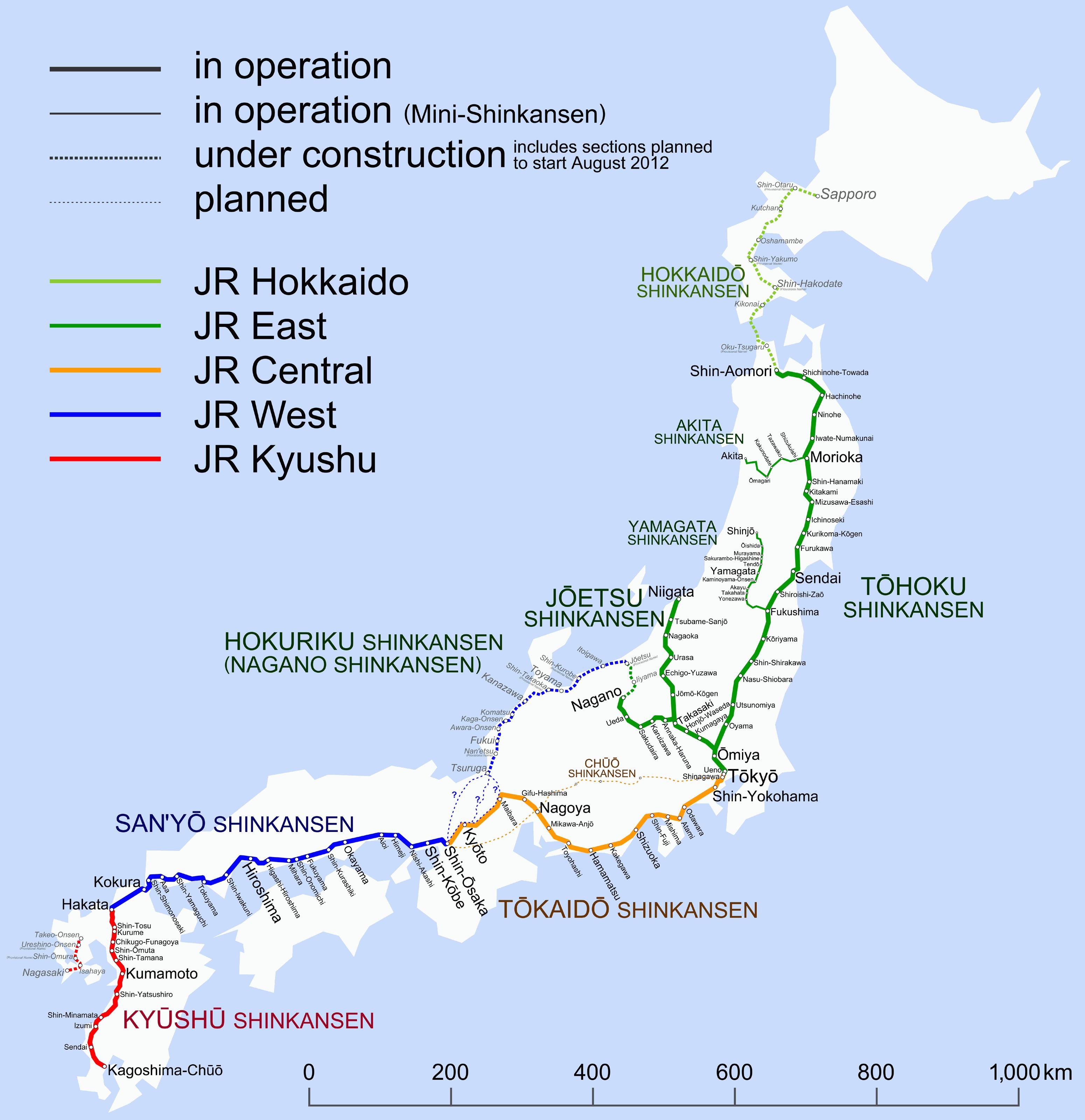 Japanin rautatiet