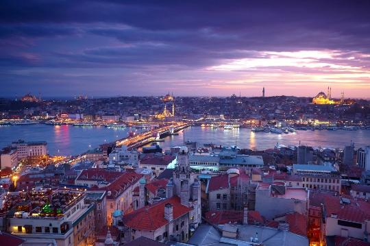 Себе си в Турция