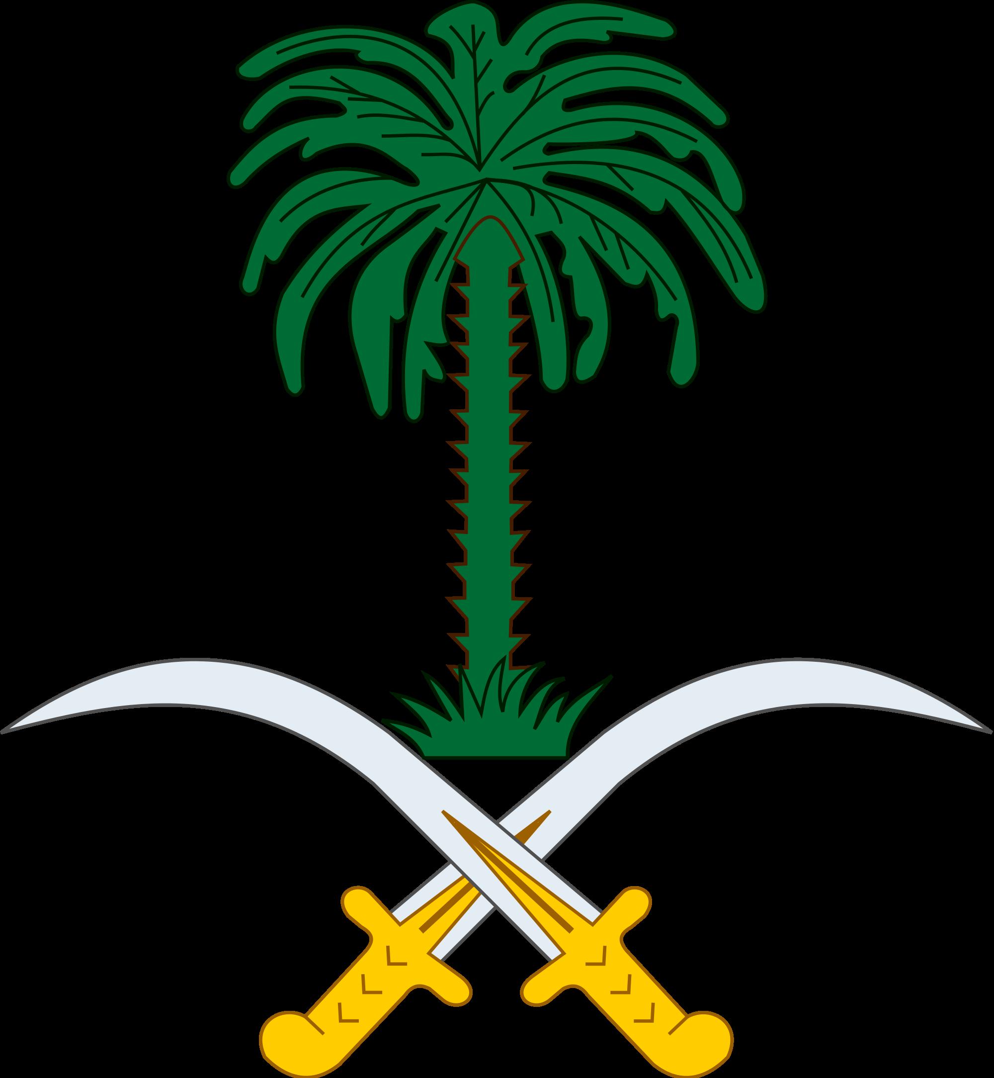 Wapenschild van Saoedi-Arabië