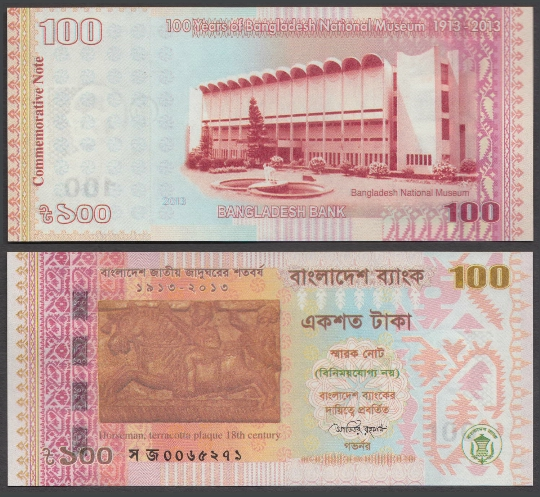 Valuta in Bangladesh
