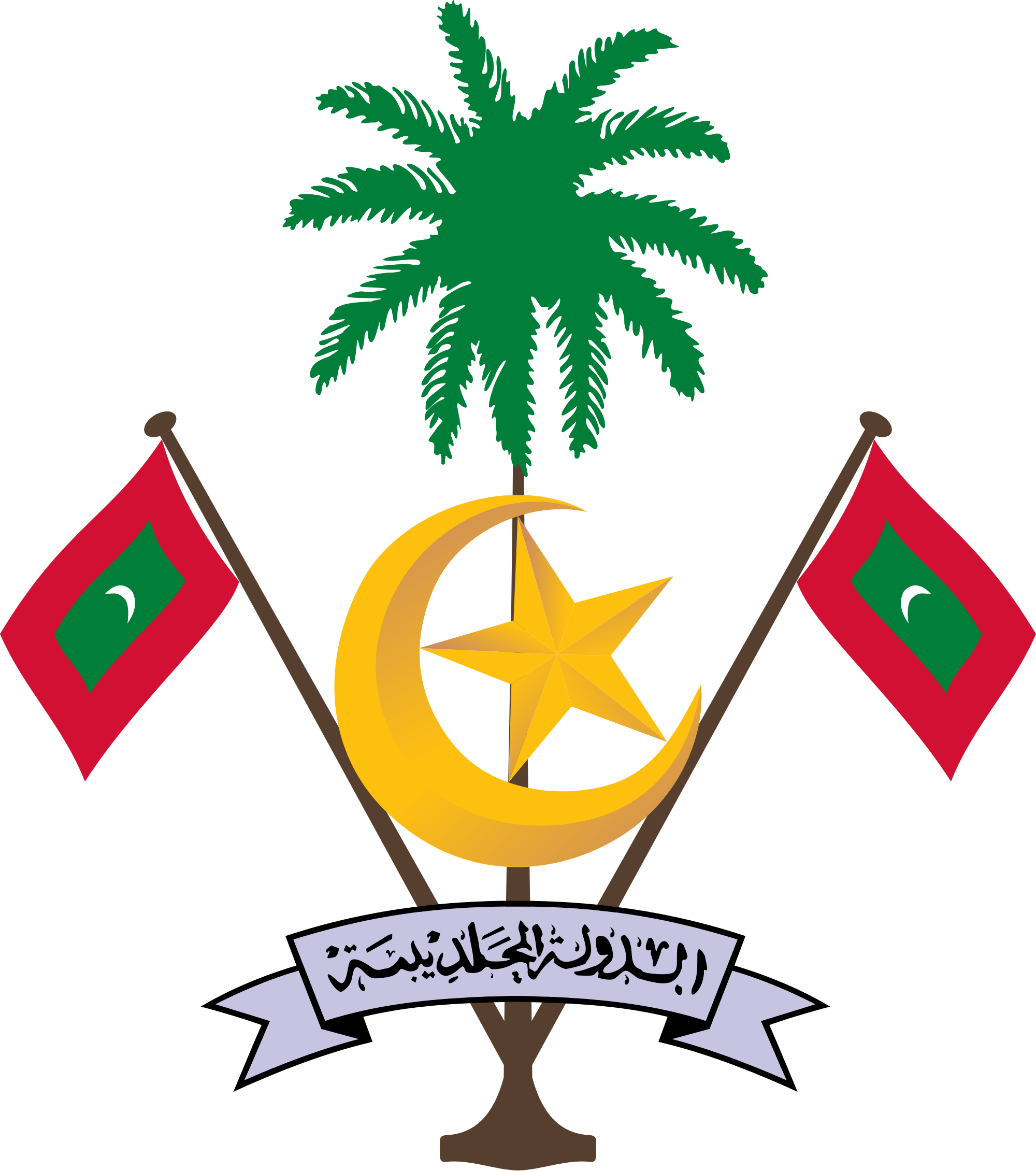 Wapenschild Maldiven