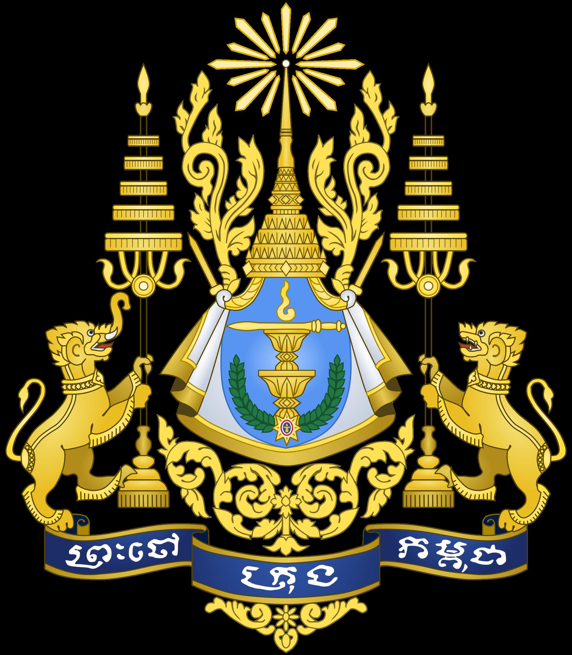 Wapen van Cambodja