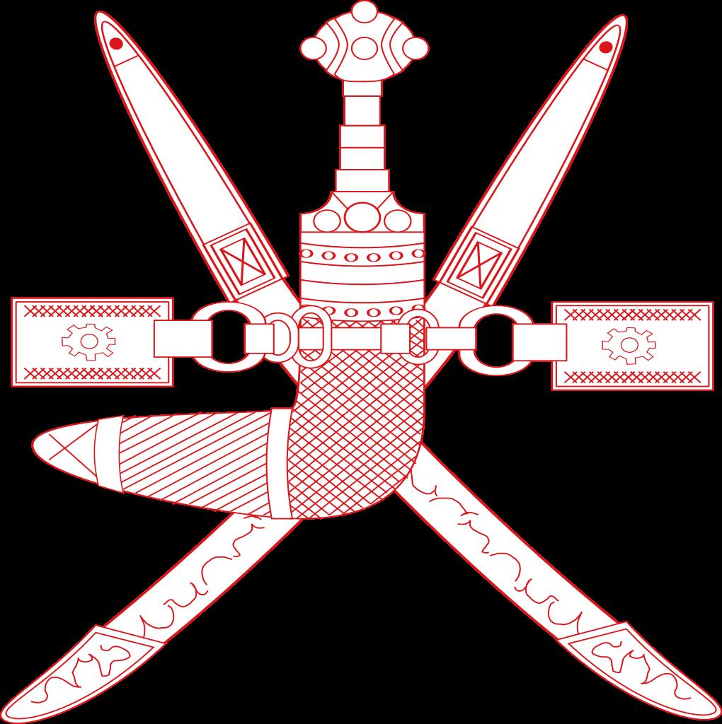 Wapen van Oman