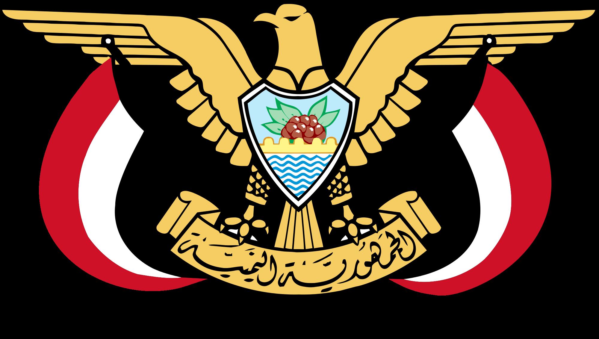 Wapen van Jemen