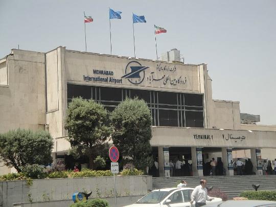 Летища в Иран