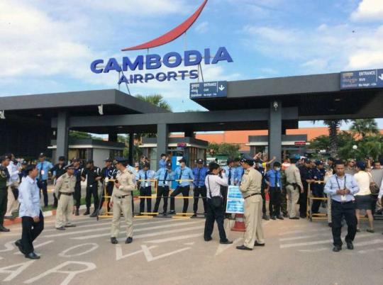 Lotniska Kambodży